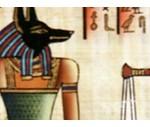 egypt-iv