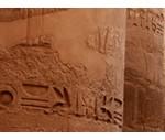egypt-ix