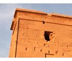 egypt-xi